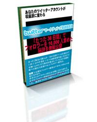 book_set_r.jpg